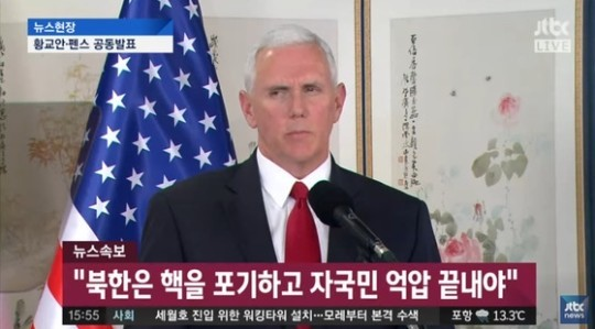 朝鲜局势消息 韩成烈:朝鲜每周都将测试导弹 彭斯:不要挑战美国