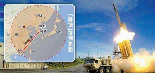 萨德最新消息 萨德加剧朝鲜半岛紧张局势?韩国会停止部署萨德吗