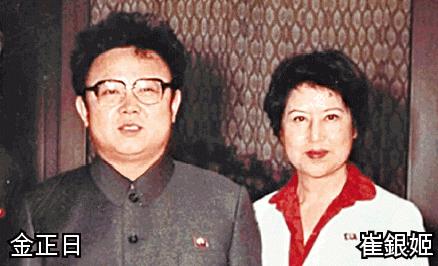 朝凤凰彩票开户鲜半岛最新局势 美国一旦攻击朝鲜:金正恩将启动秘密计划