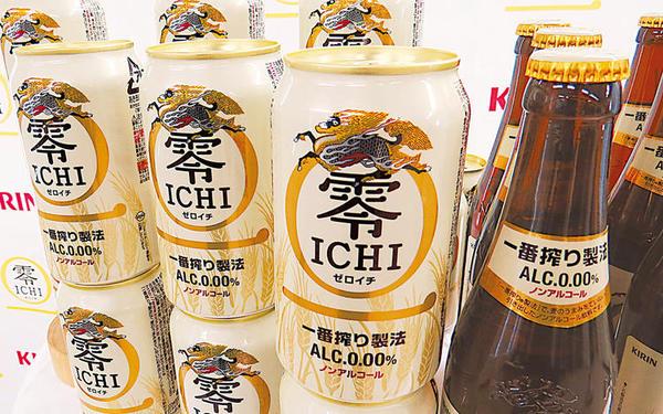 无酒精啤酒开始在日本流行,但这不就是饮料么