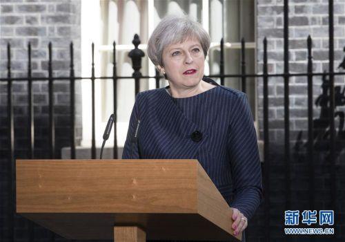 英国提前大选原因是什么?特雷莎·梅的态度为什么出现了180度转折