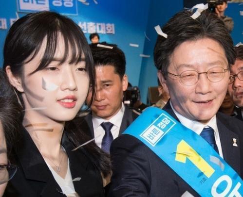 韩国总统大选最新消息 刘承旼女儿刘垣酷似李沇熹为父亲拉票