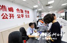 """第五届""""政协委员看金融""""走进在榕保险机构"""
