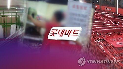 乐天萨德最新消息!韩媒称乐天玛特在华停摆 中国职员工资仍照发