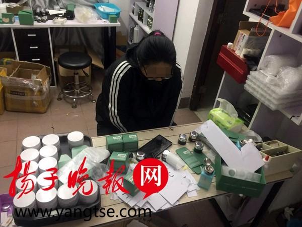 制造假冒高档化妆品的犯罪嫌疑人被当场抓获