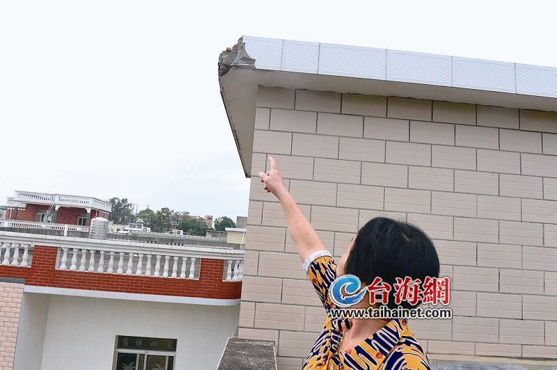 漳州台商区南门村遭遇雷击 数十户村民家受损
