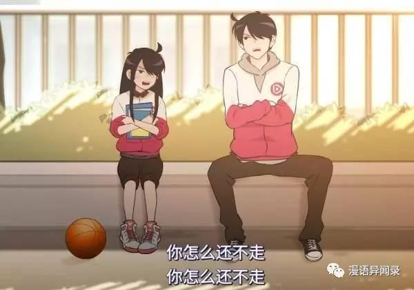 中国版的兄妹控动画快把我哥带走好看么 是轻松活泼的泡面番