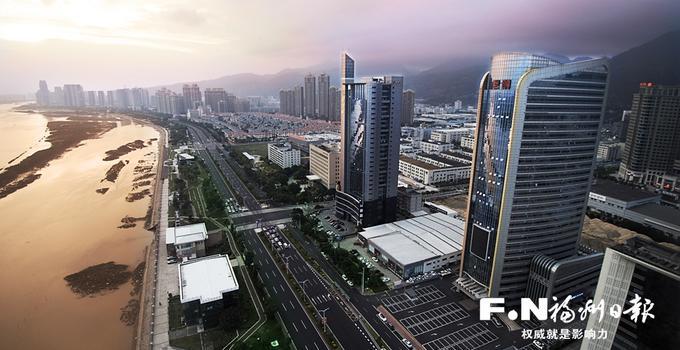 自贸福州 构筑改革开放新高地