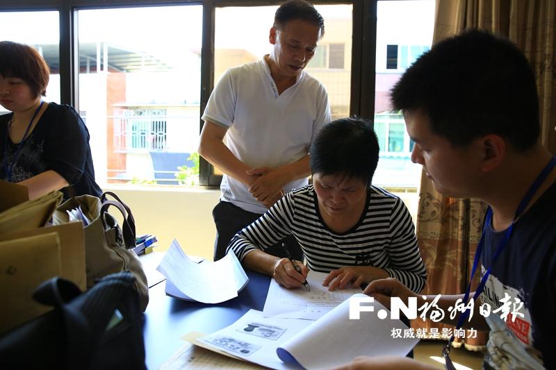 闽侯县城旧城改造第一协商期征收启动