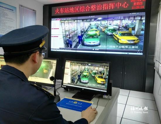 """福州火车站的士候客区加装录音扩音设备 交通执法转向""""技防"""""""