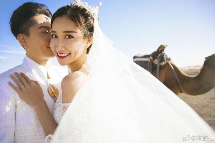 陈彦妃结婚对象是谁 星梦缘的林思彤个人资料