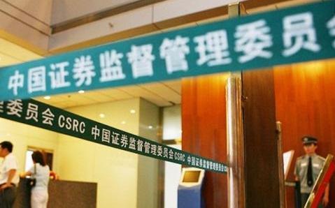 证监会:前发审委员冯小树违法买卖股票被罚4.99亿元