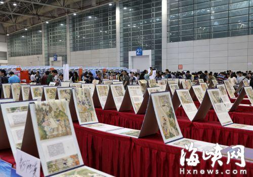 第三届海峡读者节在福州开幕,开启全民阅读季