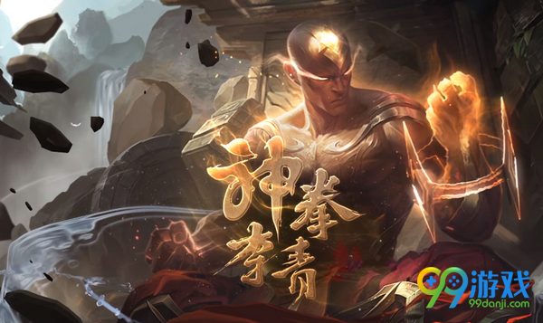 LOL神拳李青的任务活动最新网址 登录送李青新皮肤新头像!