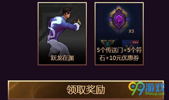 lol神拳李青bgm图片