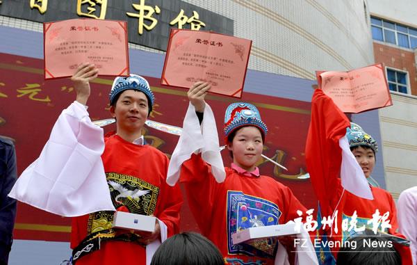福州诗词状元大赛决出名次 初一女生夺冠