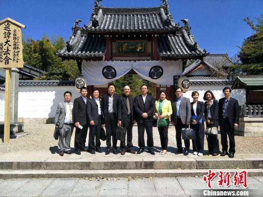 中国名僧隐元家乡福清代表团访日本宇治市