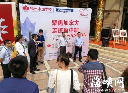 中国日报百名摄影师加拿大摄影巡回展暨加拿大建国150周年纪念活动