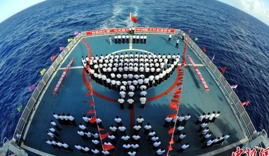 """""""远望6号""""举办纪念活动 迎接中国航天日"""