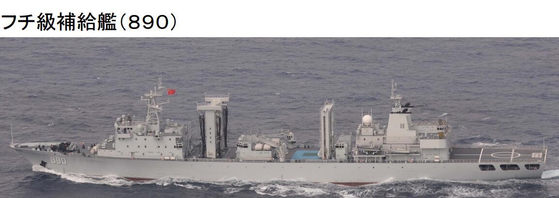 中日关系如何?日防卫省:中国海军3艘军舰经宫古海峡进入西太平洋