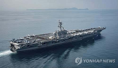 美航母战斗群抵韩 将在朝鲜半岛东部海域与韩军联演