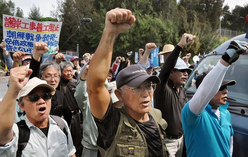 日本填海为美军建基地 日本这么做的目的是什么