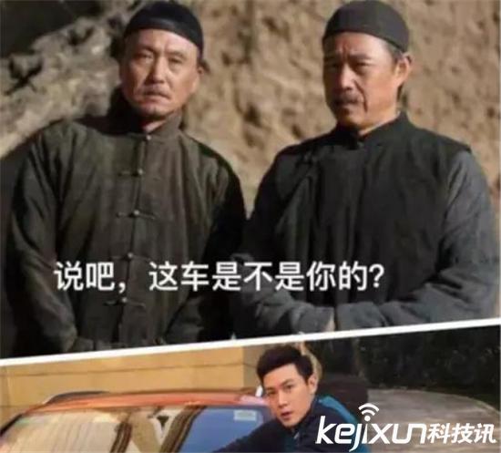 人民的名义全集剧情曝光 网友调侃侯亮平贪赃枉法神逆转