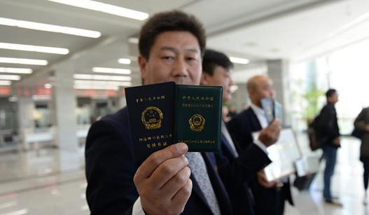 北京发放首张《网络预约出租汽车运输证》