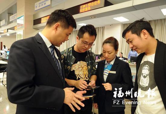 福州晋安政务APP升级 全省首次推出掌上免费代办等功能
