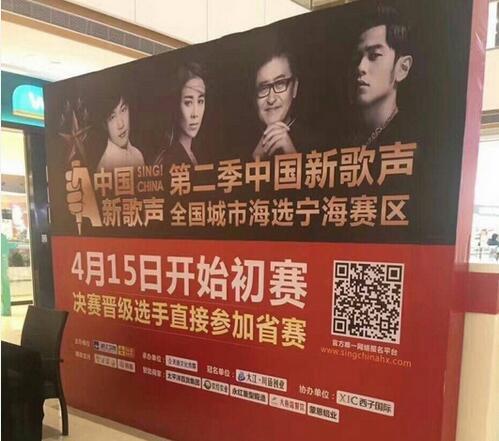 中国新歌声第四位导师是刘欢吗?陆伟回应:导师阵容是假的