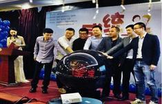 福州首届宝宝感统运动会5月13日开幕 泰禾一卡通全程护航