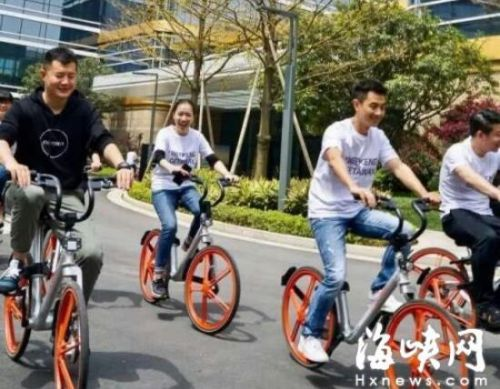 """福州:单车出行增加30% 摩拜发布""""五一""""共享单车出行指南"""