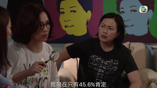 她是最妖媚的朱姬,在TVB20来年仍是龙套,儿子6岁了至今未婚