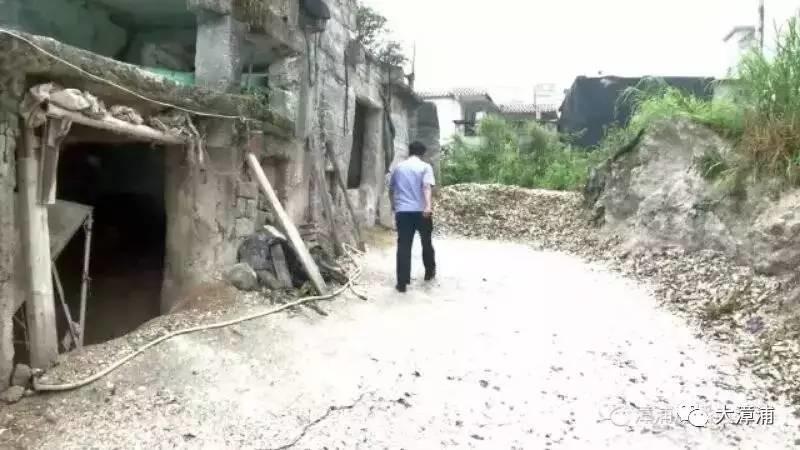 漳浦旧镇一家壳灰厂无证经营 被依法取缔!