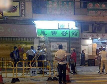 南亚兵团香港滋事最新消息 多人混战互砍背后究竟为什么?