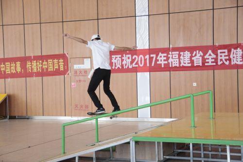 全运会滑板省内选拔赛落幕 八名选手进入全国预赛