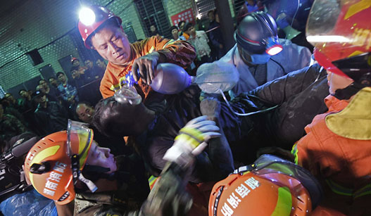 湖南攸县煤矿事故:确认18人死亡37人获救