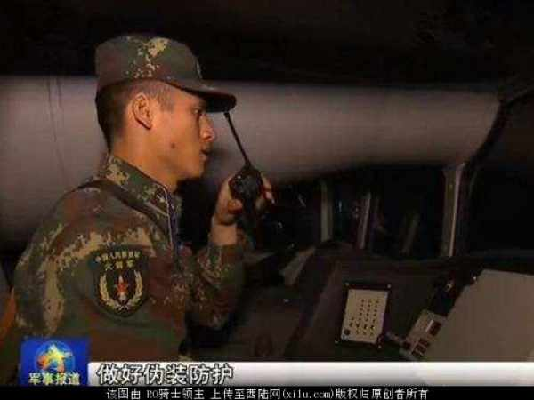 萨德最新消息 中国给下马威反制萨德:新型导弹作战检验很成功
