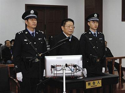 西宁市委原书记毛小兵被判无期 毛小兵简历个人资料