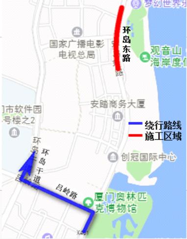 厦门环岛路部分路段5月13日起夜间施工 禁止车辆通行