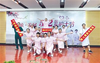南平市人民医院举行5.12国际护士节庆祝晚会