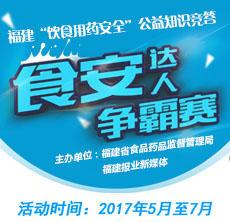 ca88亚洲城手机版下载_海峡健康网