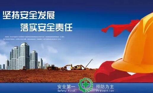 """晋江""""三个强化""""构建危险化学品企业安全监管新常态"""