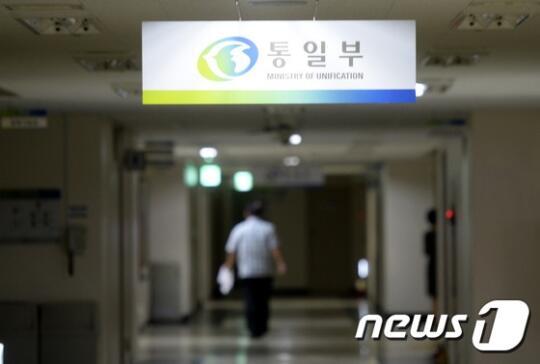 朝鲜半岛局势缓和 韩政府就韩美首脑会谈及开城工业区问题做准备