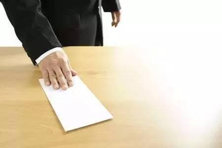 公务员有望升职前高调辞职 绍兴一科长写2000字辞职信