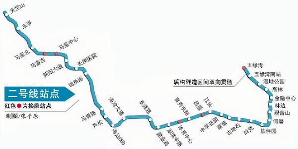 厦门地铁2号线岛内首个盾构区间双线贯通