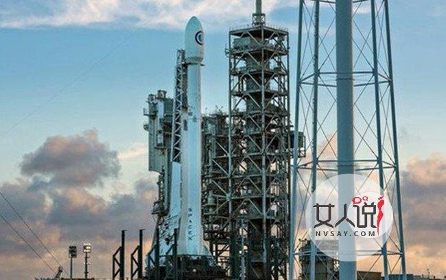 美公司推太空葬礼 2千美元让骨灰坐飞船遨游两年