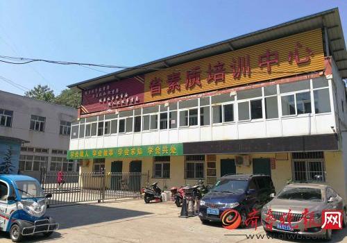 济南大学一学生实习期间猥亵6岁女童 已被培训中心开除