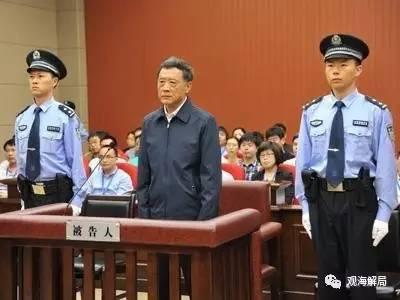 江苏省委原常委赵少麟涉案近3亿 为何仅判4年?