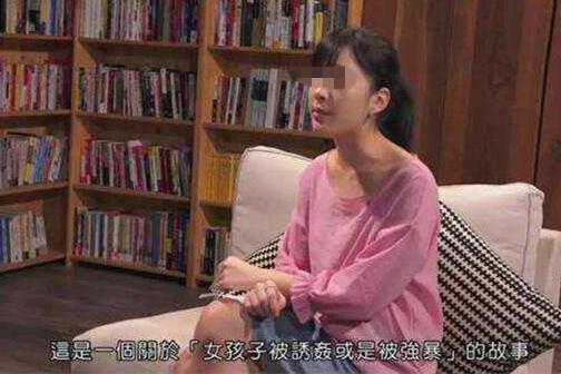 防林奕含自杀事件再次发生 台湾或将废除通奸罪
